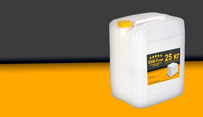 Белковый пенообразователь для пенобетона SSM-Foam